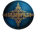 Balkanopolis